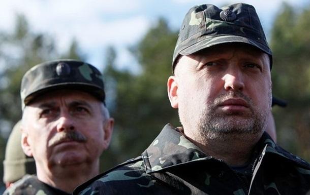 СБУ начинает широкомасштабную антитеррористическую операцию с привлечением ВСУ - Турчинов
