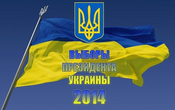 Выборы президента Украины 25 мая не состоятся – эксперт