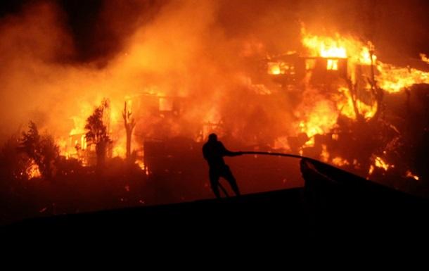 Из-за крупного пожара в Чили погибли 12 человек, уничтожено более 2 тысяч домов