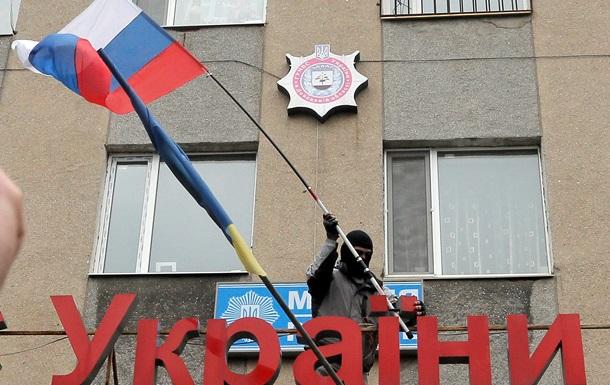 В Горловке протестующие захватили горсовет и избрали  народного мэра