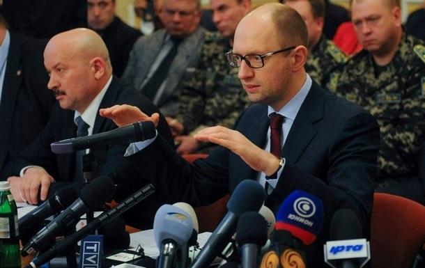 Яценюк призвал политическую элиту востока присоединиться к конституционному процессу
