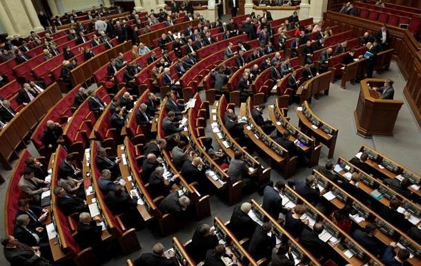 Рада планирует законодательно закрепить проведение выборов в условиях ЧП