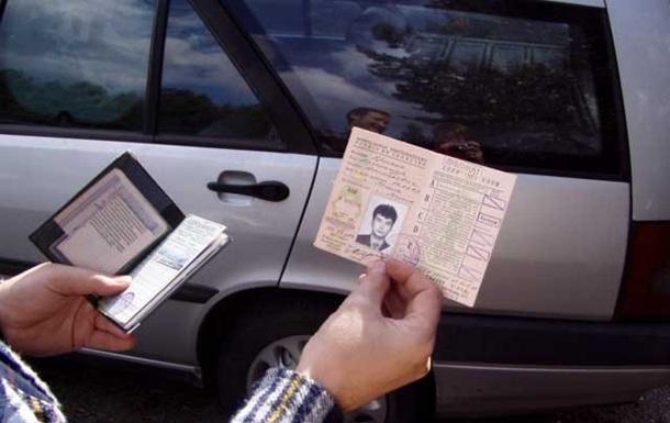 В Крыму началась замена украинских водительских удостоверений российскими