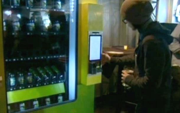 В США установили первый автомат по продаже марихуаны