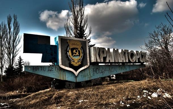 Ситуация в Краматорске стабилизировалась – Минобороны
