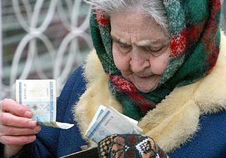 Сколько будет стоить России аннексия украинских территорий (в млрд)