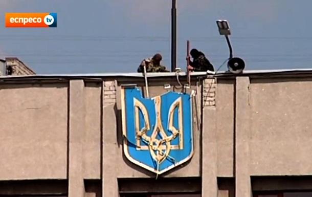 В Славянске сорвали со здания захваченного исполкома герб Украины