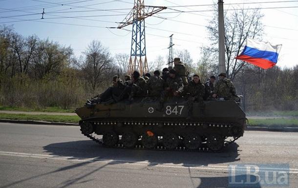 Минобороны опровергает передвижение российской бронетехники в Краматорске
