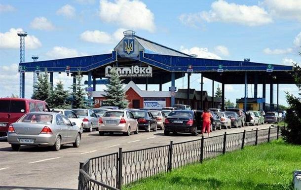 На границе с РФ задержали дончан с письмом за референдум