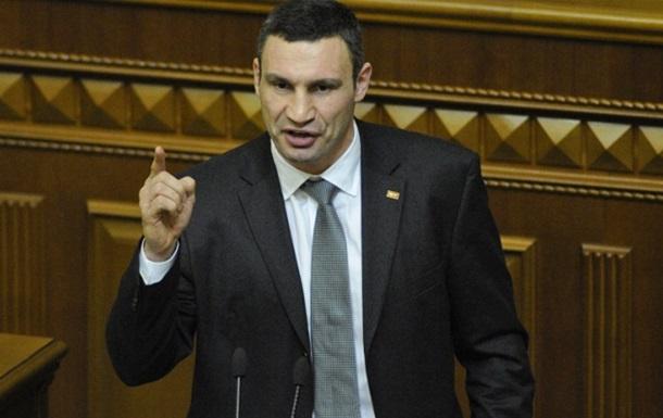 Кличко: Парламент разработал план по урегулированию ситуации на Востоке
