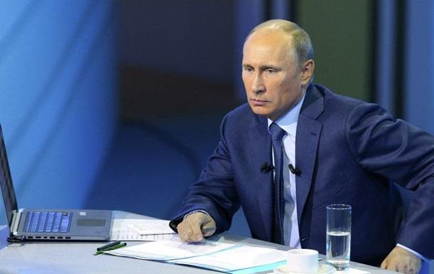 Путин 17 апреля проводит прямую линию с россиянами