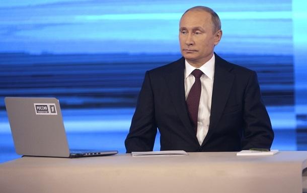 Беркуту в конце концов скажут спасибо - Путин