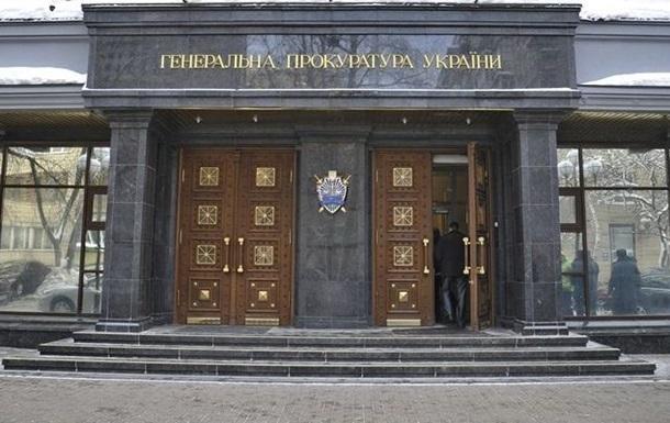 ГПУ выявила кражу при подготовке мобилизационных резервов