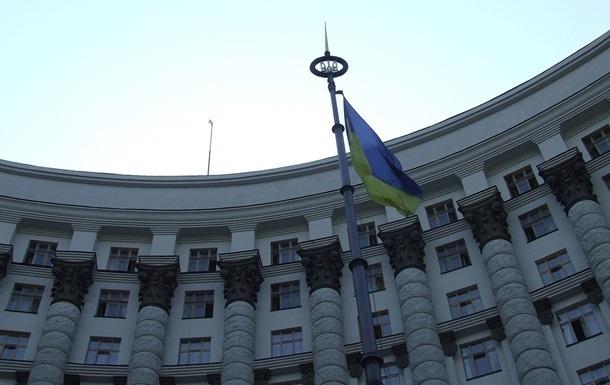 Премьер-министр Украины собирает правительство на вечернее заседание 17 апреля