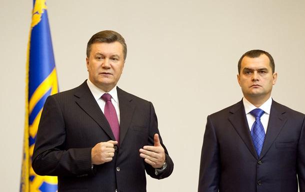 Генпрокуратура подозревает Януковича и Захарченко в создании террористической организации