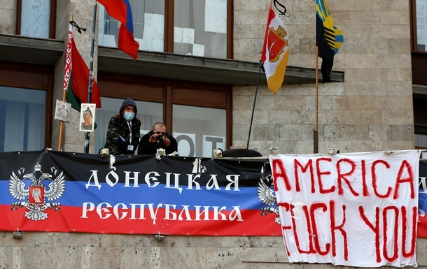 Донецкая ОГА запустила временный сайт из-за повреждения сервера захватчиками