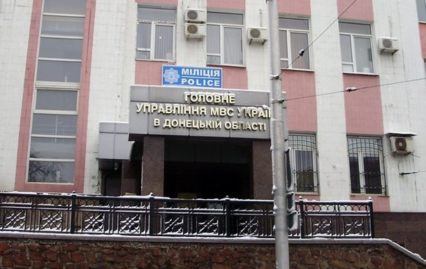 Милиция открыла дело за похищение депутата из Горловки