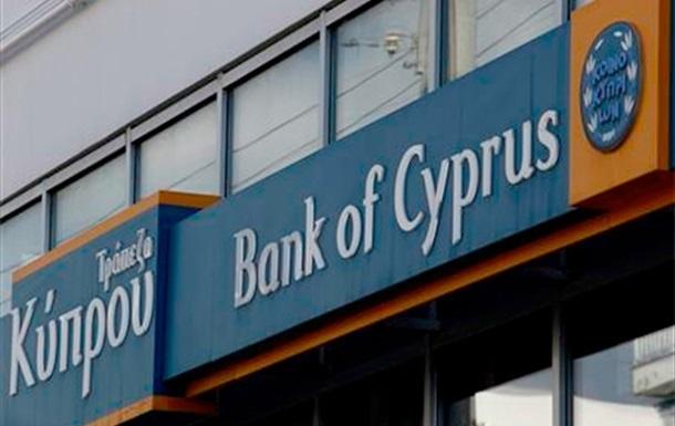 Bank of Cyprus продал украинскую  дочку  за 202,5 млн евро