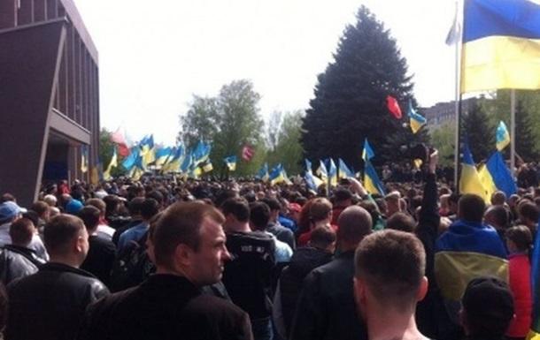 В Кривом Роге на проукраинский митинг вышли около 10 тысяч человек