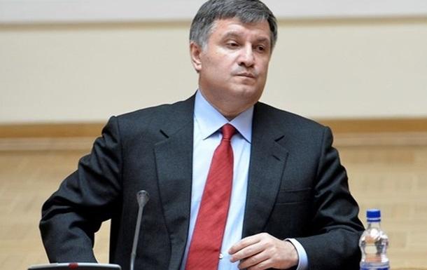 Аваков отправился на Пасху в восточные регионы Украины