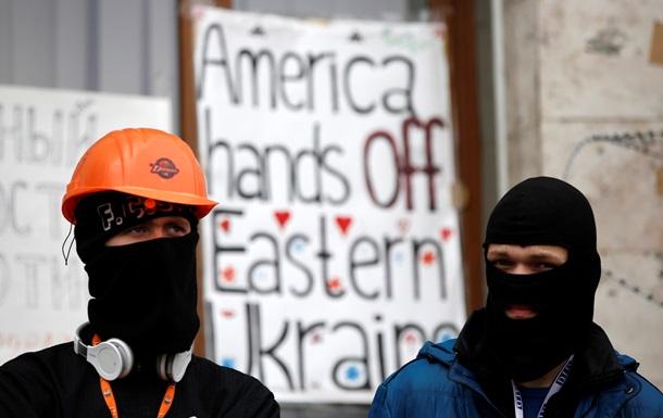 Обзор иноСМИ: Почему американцы не считают Украину своей проблемой?
