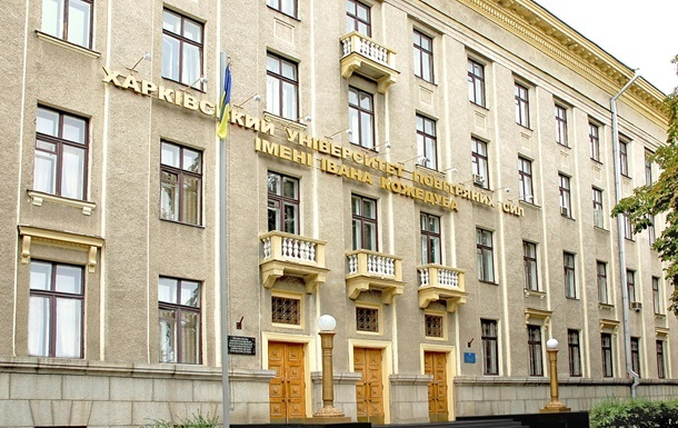 В Харькове задержан человек по подозрению в шпионаже - Минобороны