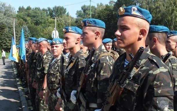 В Донецкой области обстреляли украинских десантников - ИС