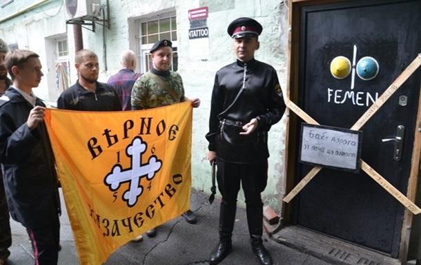 В Киеве избили главного атамана общественной организации Верное казачество