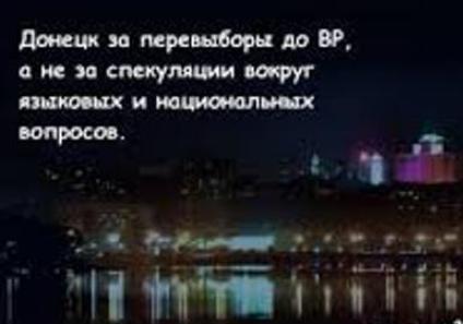 ДОМОВИТИСЬ!