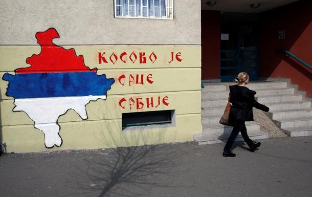 Корреспондент: Косовский синдром. Шесть лет независимости