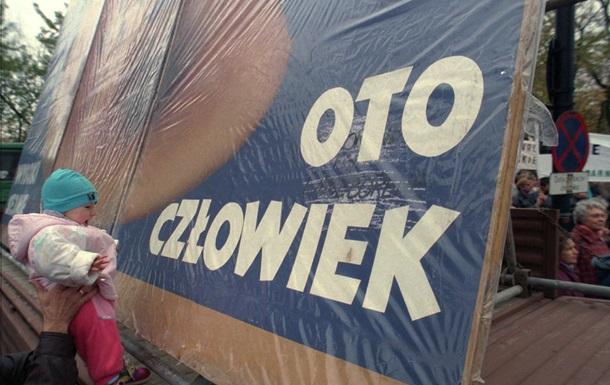 Корреспондент: Панское дело. Поляки в Украине