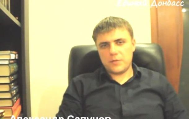 Народный мэр  Горловки подал в отставку через социальную сеть