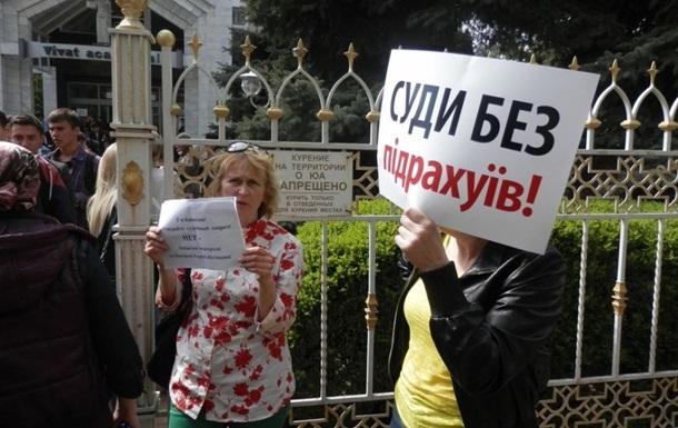 В Одессе евромайдановцы сорвали съезд судей, организованный Киваловым