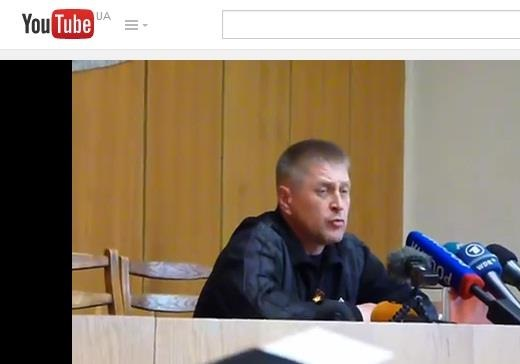 Сепаратисти Донбасу: Слов'янськ став «найгарячішою точкою» Європи