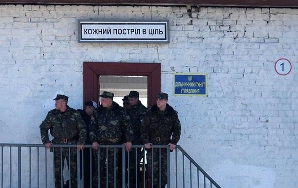 Операция мобилизация. Почему бунтовали резервисты под Днепропетровском
