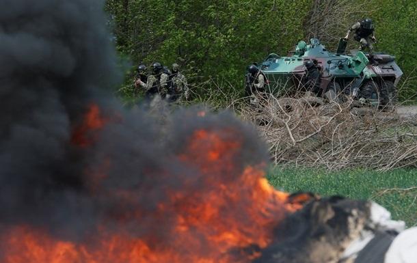 Национальная гвардия прорвалась в Славянск - СМИ