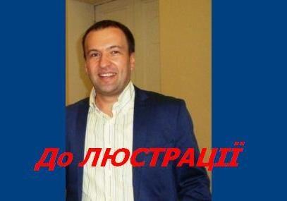 Нового очільника Шевченської РДА Петра Пантелєєва До ЛЮСТРАЦІЇ!