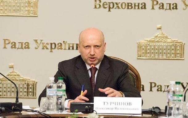 Украина требует от России отвести войска от границы – Турчинов