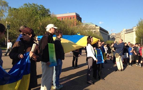 В США украинцы на митинге просят Обаму остановить Путина
