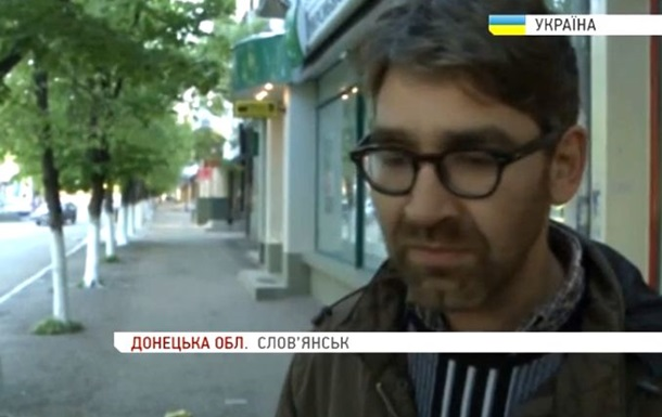 Захваченный в Славянске американский журналист рассказал о своем плене