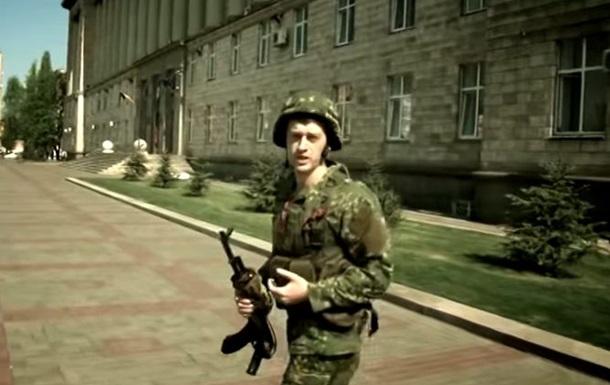 Сюжет, как черкасский журналист  захватывал ОГА