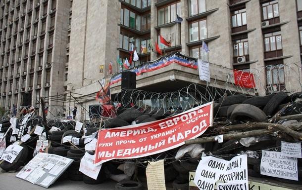 Милиция отпустила представителей ДНР, которые пришли с битами в редакцию донецкого сайта