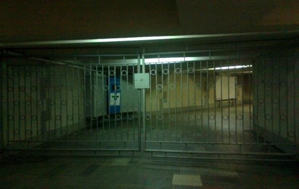 Комиссия ВР признала закрытие метро 18 февраля уголовным преступлением