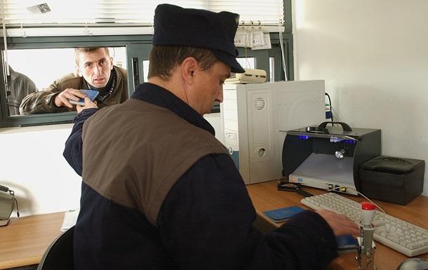 Евросоюз - Молдавия: безвизовый режим с оговорками