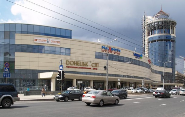 В Донецке требуют назначить нового директора захваченной телерадиокомпании