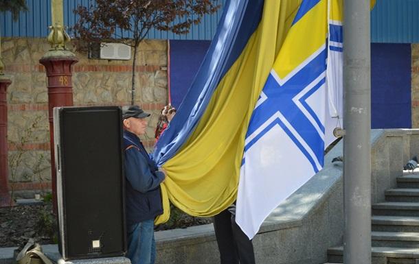 В Ивано-Франковске подняли флаг военно-морских сил Украины