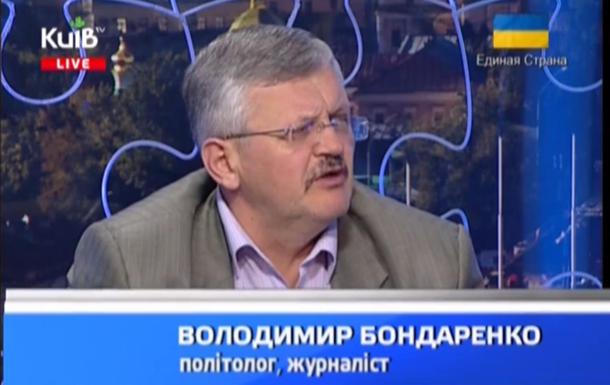 Володимир Бондаренко: коли кандидати не ховаються за спинами партійних лідерів