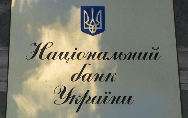 Курс валют НБУ на 30 апреля