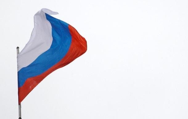 Над зданием милиции в Антраците Луганской области подняли флаг РФ