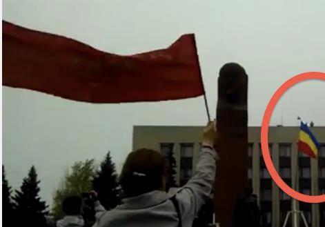 Как 5 канал придумал флаг Нидерландов и как «УП» ложь понесла в массы